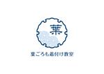 中西美幸 葉ごろも着付け教室ロゴ.jpg