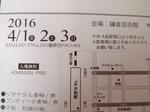 P1230667.jpg
